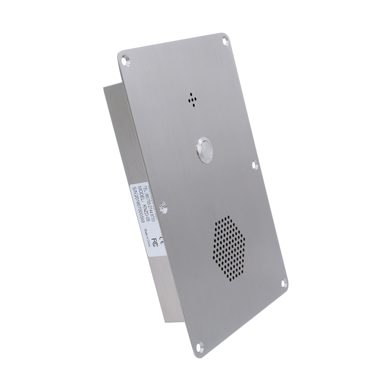 voice intercom side view